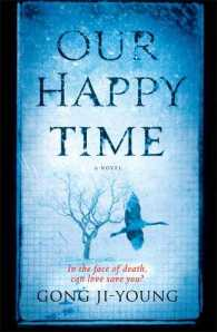 ourhappytime